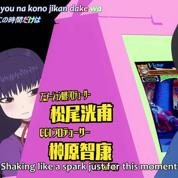 High Score Girl II-8