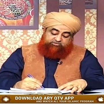 Online Nikah(Phone or Internet)   Internet Ya Phone Par Nikah   Mufti Muhammad Akmal   Ary Qtv