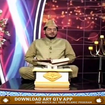 Paigham e Quran   Surah Al-Hashr & Surah Al-Mumtahanah   4th June 2020   ARY Qtv