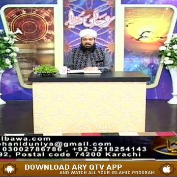 Rohani Dunya   Host: Iqbal Bawa   4th June 2020   ARY Qtv