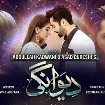 Deewangi - Episode 27  -  4th June 2020 - HAR PAL GEO