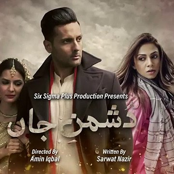 Dushman-e-Jaan - Episode 4 - 4th June 2020 ARY Digital