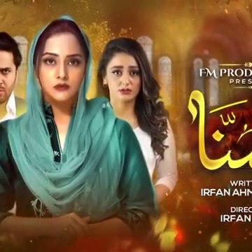 Tamanna - Episode 4 - 4th June 2020 - Har Pal Geo