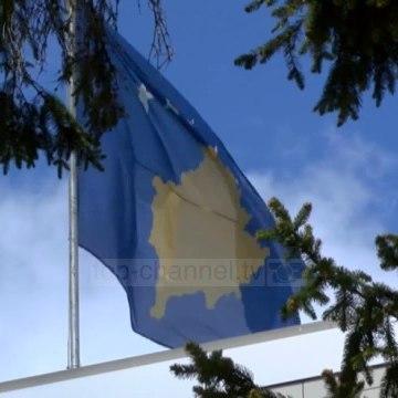 Top News - Kuvendi i Kosovës/ Komision hetimor për pandeminë