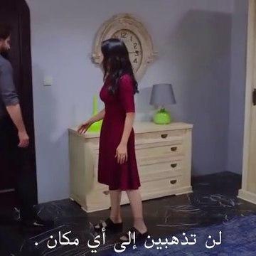 مسلسل اليمين او القسم الموسم الثاني حلقة 106 مترجمة القسم 2