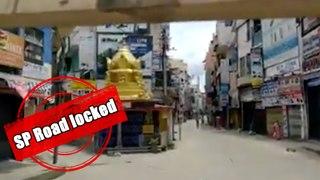 ಕೊರೊನ ಕಾರಣ SP Road ಈಗ ಸಂಪೂರ್ಣ ಸೀಲ್ ಡೌನ್ | Oneindia Kannada