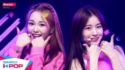 [Simply K-Pop] Woo!ah!(우아!) - woo!ah! _ Ep.417