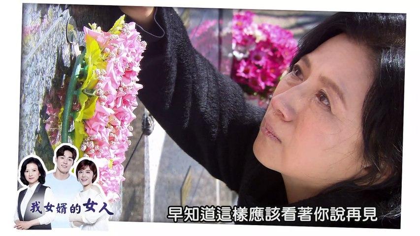 龍華影劇【我女婿的女人】精采預告