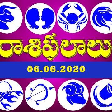 Daily Rashi Phalithalu In Telugu 06.06.2020
