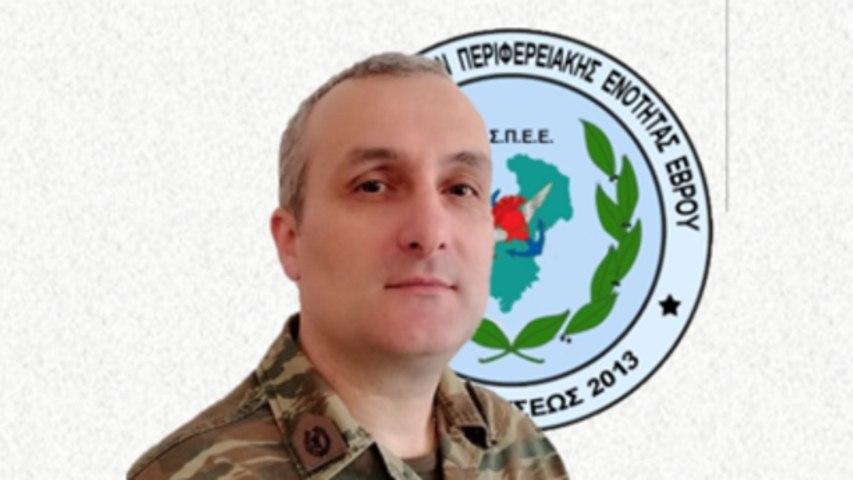 05-06-2020 Ι. ΜΟΣΧΟΒΑΚΗΣ Πρόεδρος Ένωσης Στρατιωτικών Περιφερειακής Ενότητας Έβρου