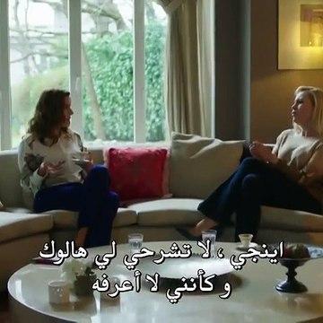 مسلسل بنات الشمس حلقة 27 مترجمة العربية القسم 3