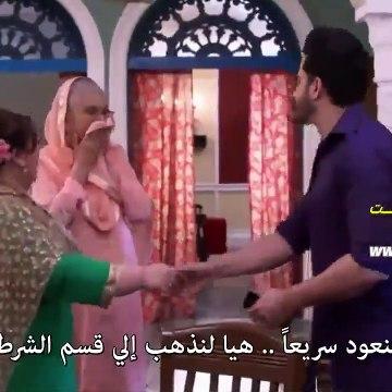 مسلسل حياة قلبي الحلقة 219 مترجمة للعربية