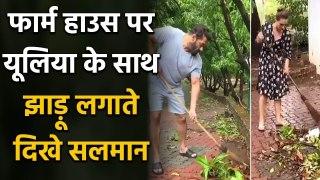 Salman Khan cleans his Panvel farmhouse with Iulia Vantur, Video goes Viral   FilmiBeat