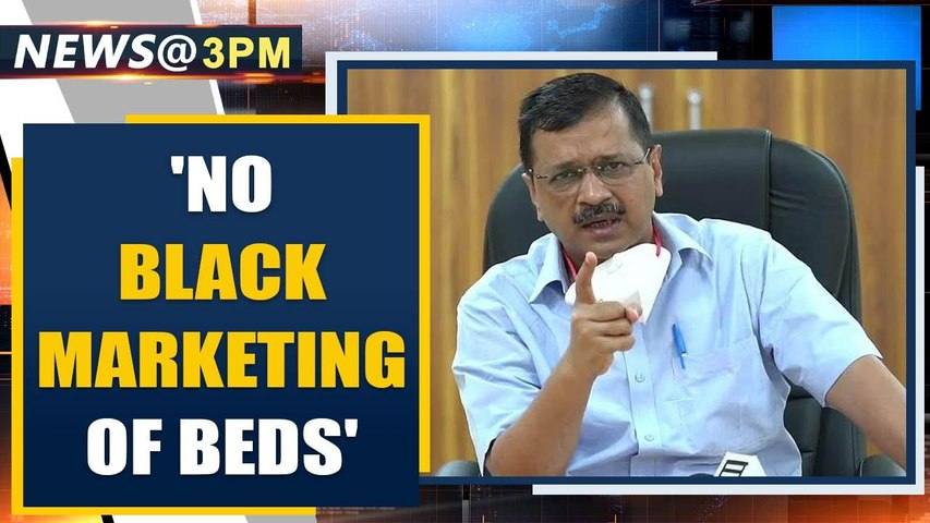 Kejriwal warns hospitals for turning away patients, 'won't tolerate' this | Oneindia News
