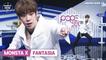 [Pops in Seoul] Byeong-kwan's Dance How To! MONSTA X(몬스타엑스)'s FANTASIA