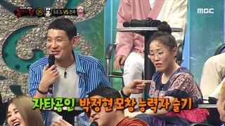 [Talent] It's impersonating Park Jung Hyun of Jinju! 복면가왕 20200524
