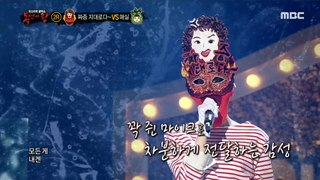 [2round] 'be irritated' -Tears wouldn't Fall  복면가왕 20200607
