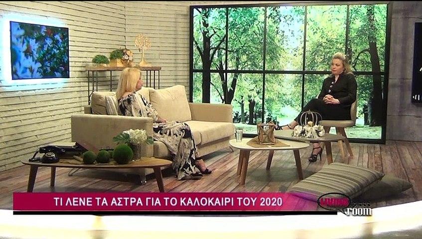 Living Room 07-06-2020