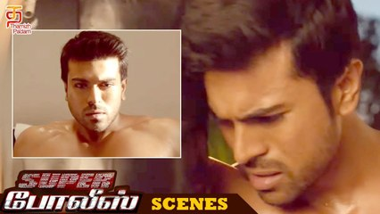 Super Police Tamil Movie Scenes | What is ACP Vijay Khanna's nightmare? | Ram Charan | Thamizh Padam