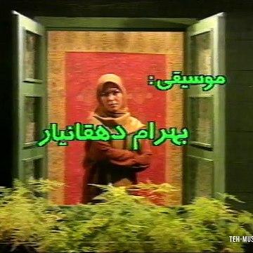 Khaneye Sabz E07 - سریال خانه سبز