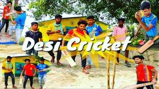 Desi cricket || Gully cricket || Indian cricket || Dehati cricket || cricket comedy 2020 || Comedy