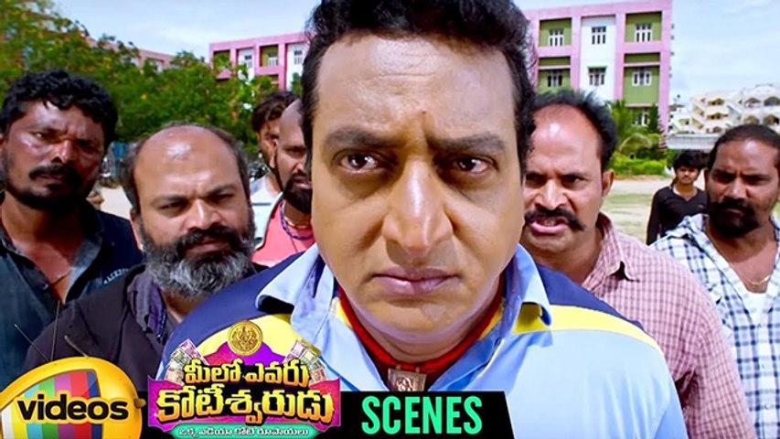 Allu Arjun Sarrainodu Spoof | Nitin Jayam Movie Spoof | Meelo Evaru Koteeswarudu Movie Scenes