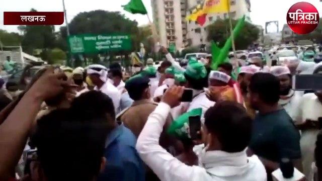 see video : विधानसभा के सामने कुर्मी समाज के लोगो ने किया प्रदर्शन