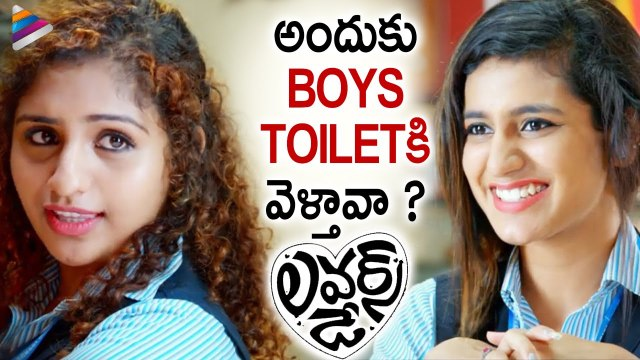 Priya Varrier Accidentally In Boys Washroom | Lovers Day Latest Telugu Movie Scenes | Noorin Shereef