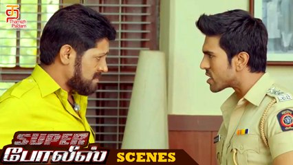 Super Police Tamil Movie Scenes | What is Sher Khan's Background? | Ram Charan | Thamizh Padam