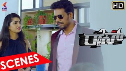 Bigg Boss Divakar Comedy   Race Kannada Movie   Raksha   Sandalwood Movies   Kannada Filmnagar
