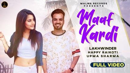 Lakhwinder Ft. Upma Sharma - MAAF KARDI - HAPPY RAIKOTI | Latest Punjabi Songs 2020 | Malwa Records