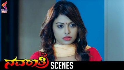 Navaratri Movie Scenes   Lakshmikanth Chenna   Samanya Reddy   Kannada Movies   Kannada Filmnagar