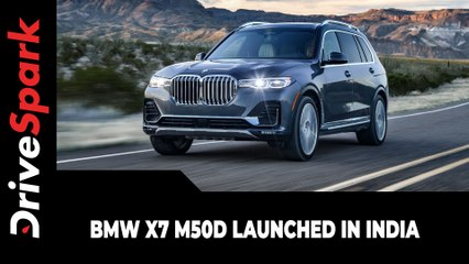BMW X7 M50d Launched In India: Specs, Features & All Other Updates