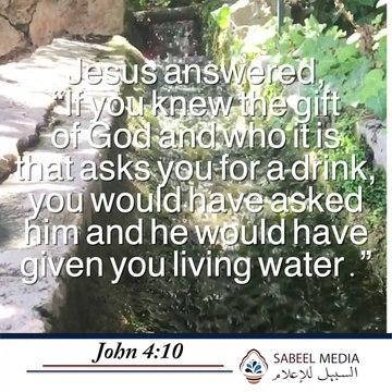 John 4:10 Living Water!