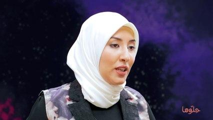 رؤية الثدي في حلم مع الإعلامية ياسمين الكيلاني