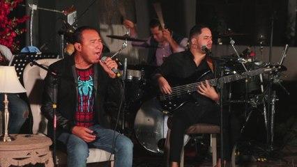 """Los Internacionales Váskez De Rolando """"El Tiburón"""" - Entre Cuatro Paredes"""