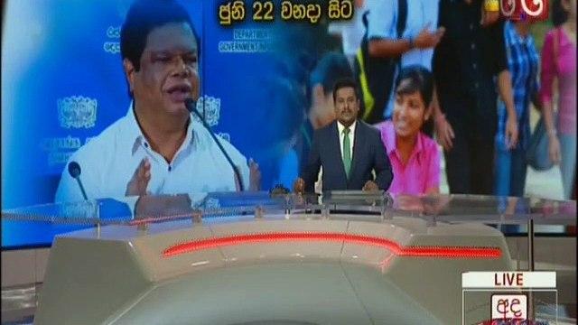 Derana News 13-06-2020