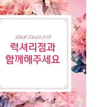 비트맥스【COBIT7.COM】신비점ケ.라이브스톡╋.프리랜서D.FX렌트⒂.솔루션O.FXPARK⒮.총괄ㅛ.FX그린ⓔ.C
