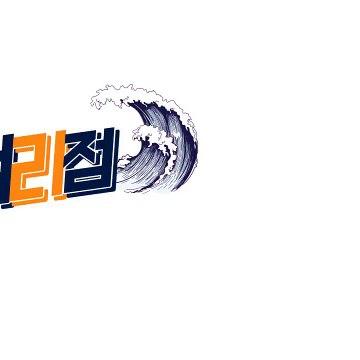 FX럭키【에프비엠.COM】2만원⑨.FX렌트└.수익인증♨.FXADENAρ.오토프로그램ⓝ.FX시티Ω.추천코드Σ.FX렌트ㅝ.C