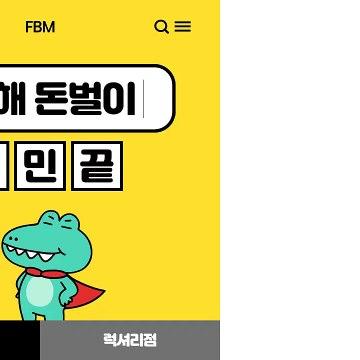 비트맥스【에프비엠.COM】태백점∧.FX시티┰.온라인Z.IRON24㈃.카톡⒥.비트소닉㎌.투자방법³.아이알24┺.C