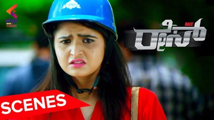 Raksha Comedy | Race Kannada Movie | Bigg Boss Divakar | Sandalwood Movies | Kannada Filmnagar