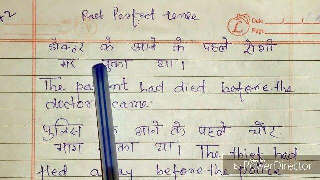 RAAZI F u l l Hindi Movie Online Watch Free Online