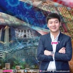 ธุรกิจตกยุคดึงเงินทุนต่างชาติทิ้งหุ้นไทยเฉียด 2 แสนล้าน