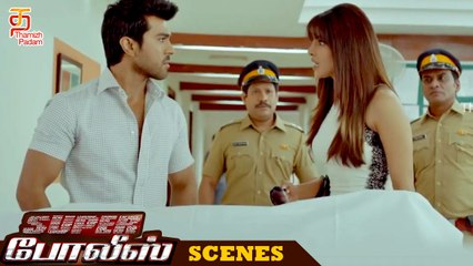 Super Police Tamil Movie Scenes | Why is Priyanka Chopra reluctant to help the police? | Ram Charan