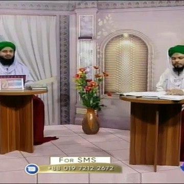 Madani Channel Bangla Live