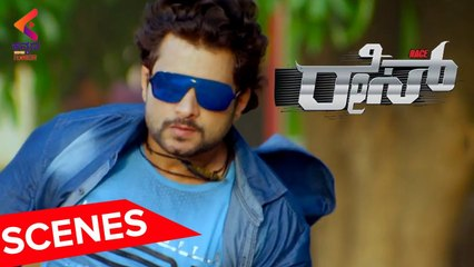 Bigg Boss Divakar Entrance | Race Kannada Movie | Raksha | Sandalwood Movies | Kannada Filmnagar