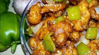 gobi 65 recipe in hindi गोभी 65 क्रिस्�