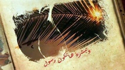 Mirna - El Sayda Khadeja l ميرنا - السيدة خديجة  [LYRICS]