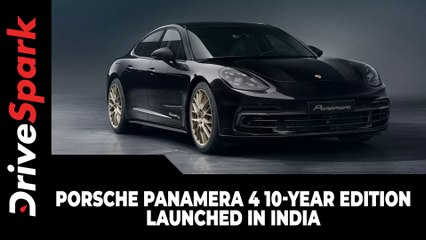 Porsche Panamera 4 10-Year Edition Launched In India | Specs, Features, & Other Details