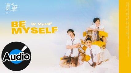 BBT【Be Myself】Official Lyric Video